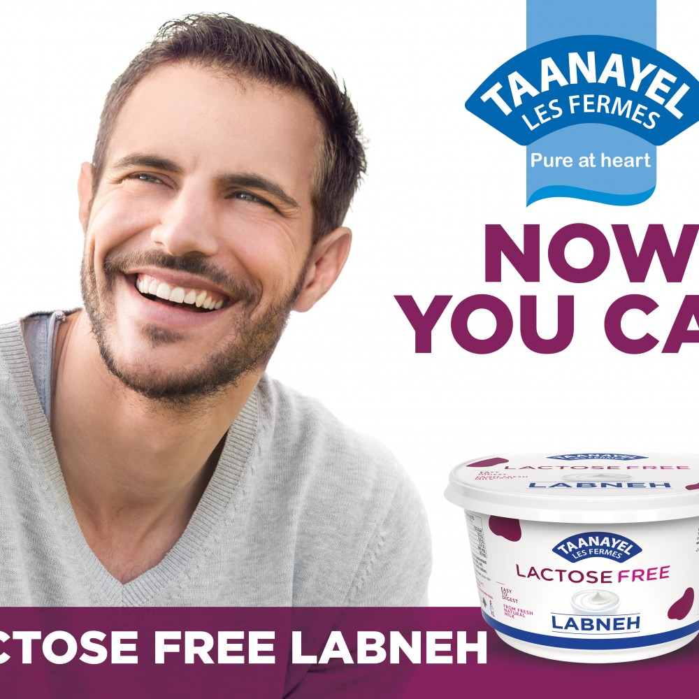 Lactose Free Line